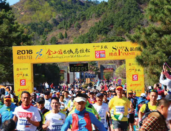 China Expedition - Great Wall Marathon 3