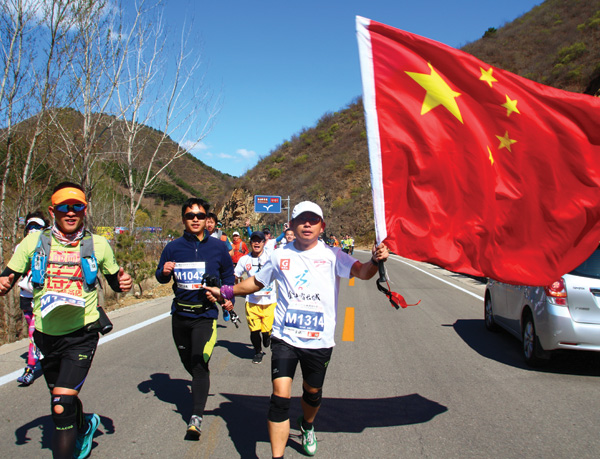 China Expedition - Great Wall Marathon 2