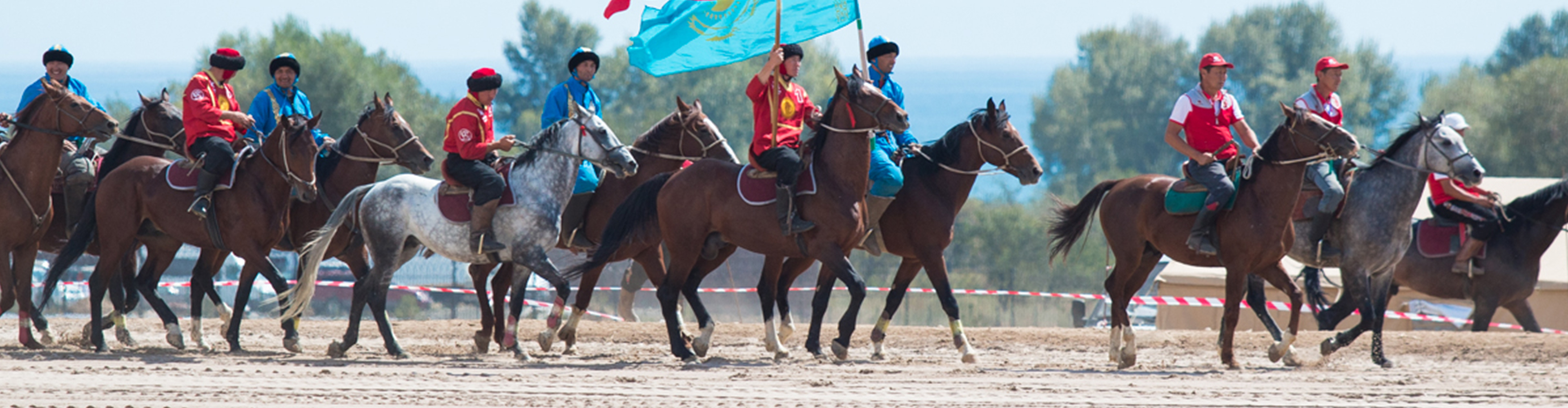 Kyrgyzstan Expedition – World Nomad Games