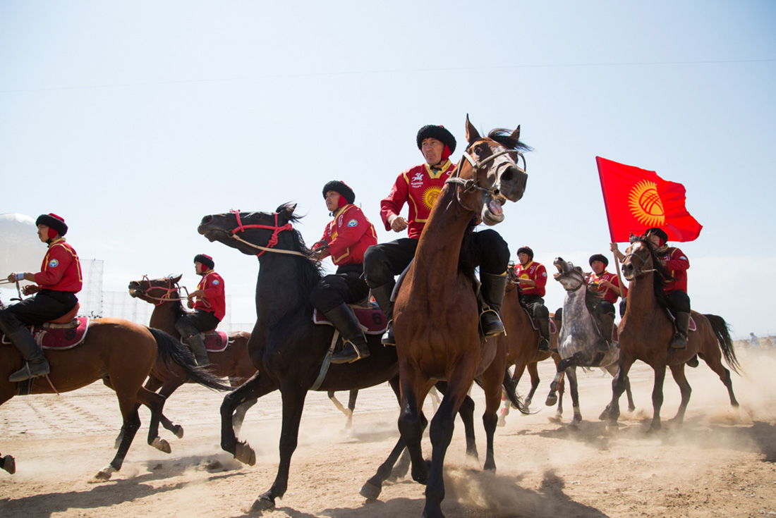 Kyrgyzstan Expedition - World Nomad Games 3