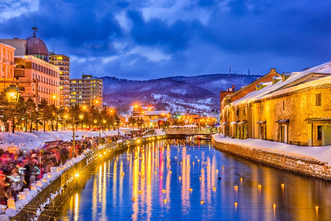 Japan Winter Festivals 4