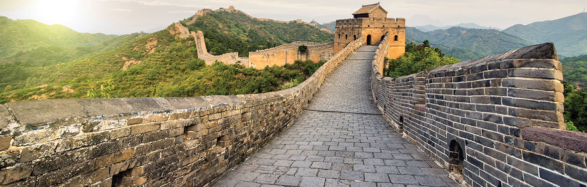 China Highlights - Great Wall Marathon