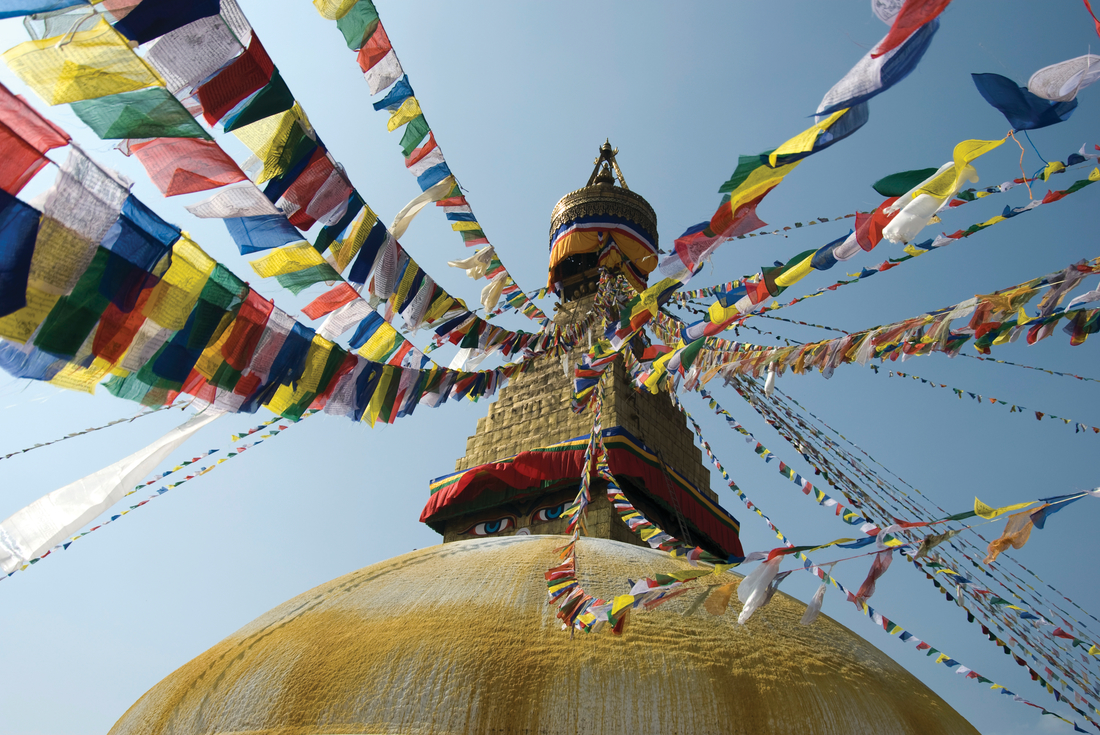 Kathmandu Discovery 1