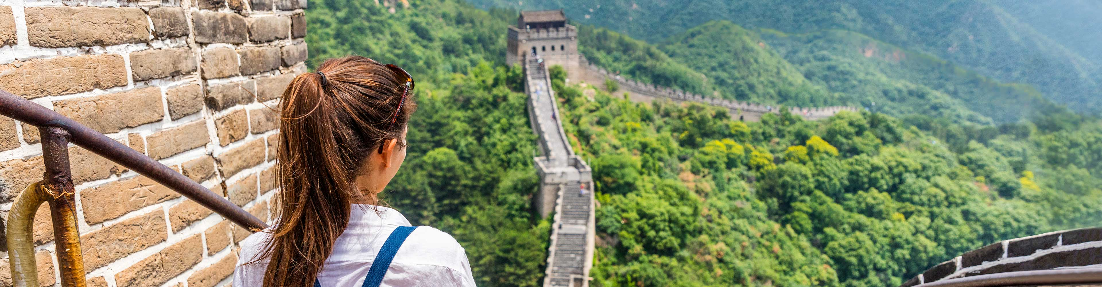 Real China