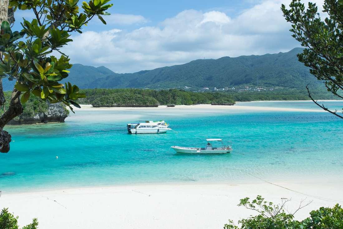 Japan: Okinawa 2