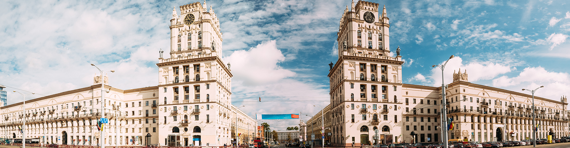 Highlights of Belarus