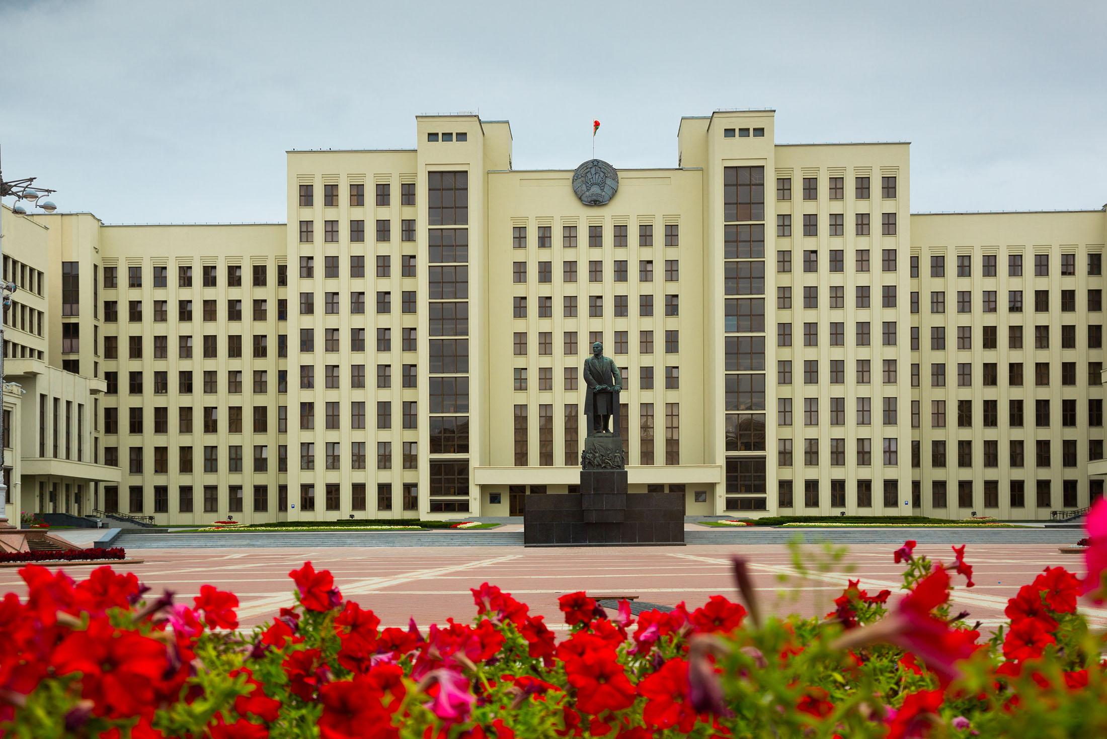 Highlights of Belarus 4