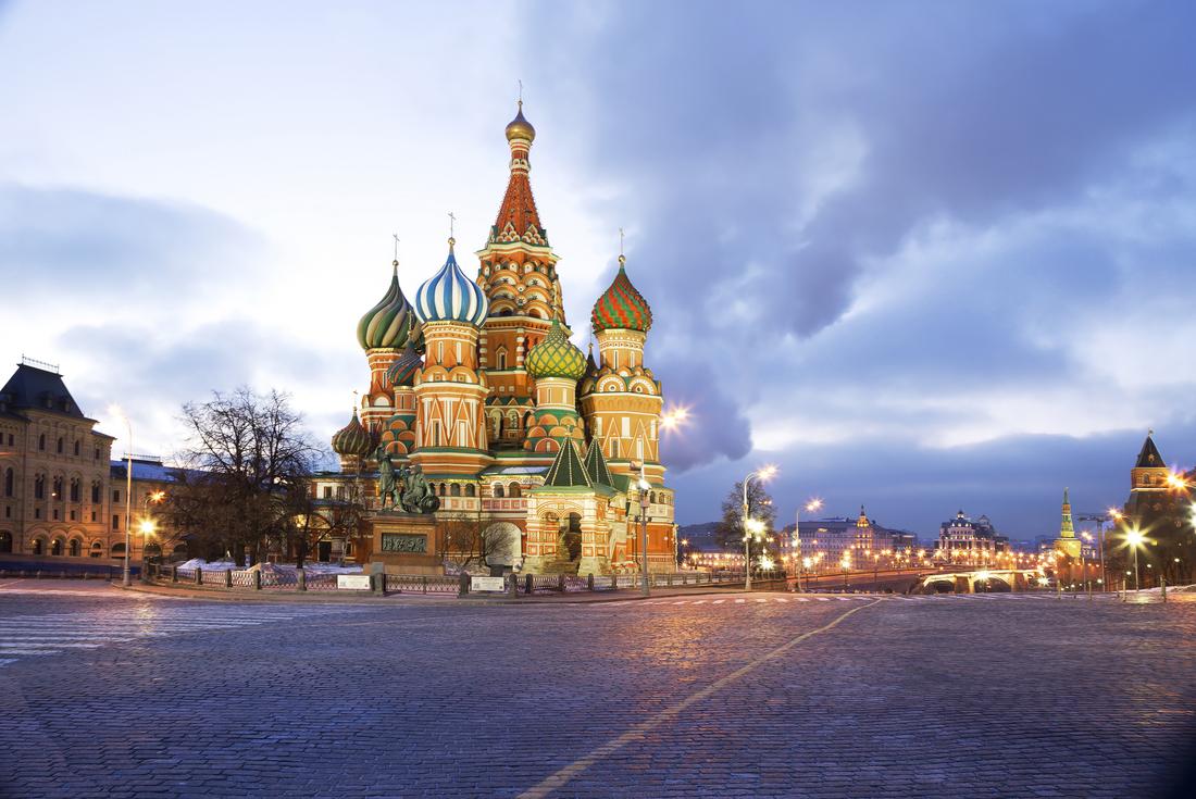 Essential Russia