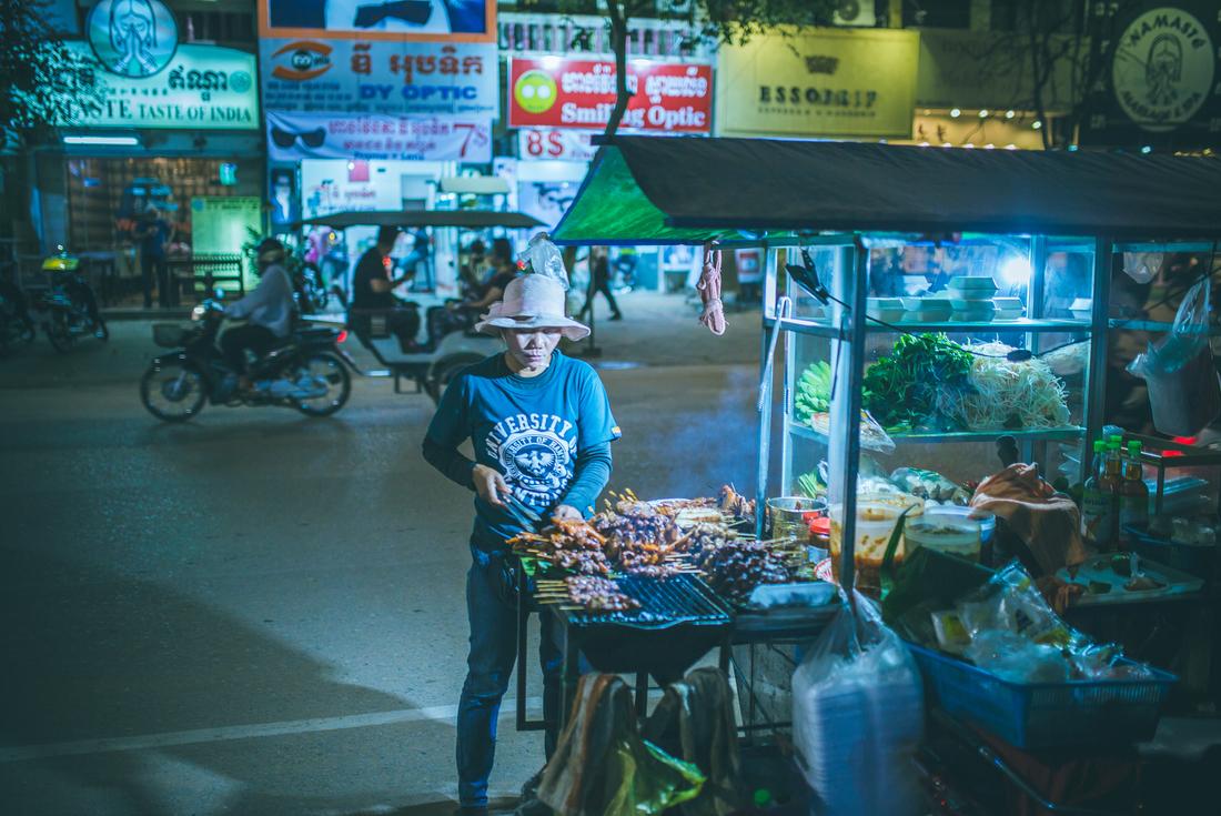 Essential Cambodia 2