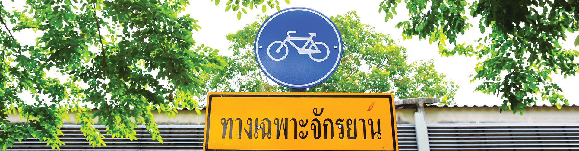 Cycle Southern Thailand