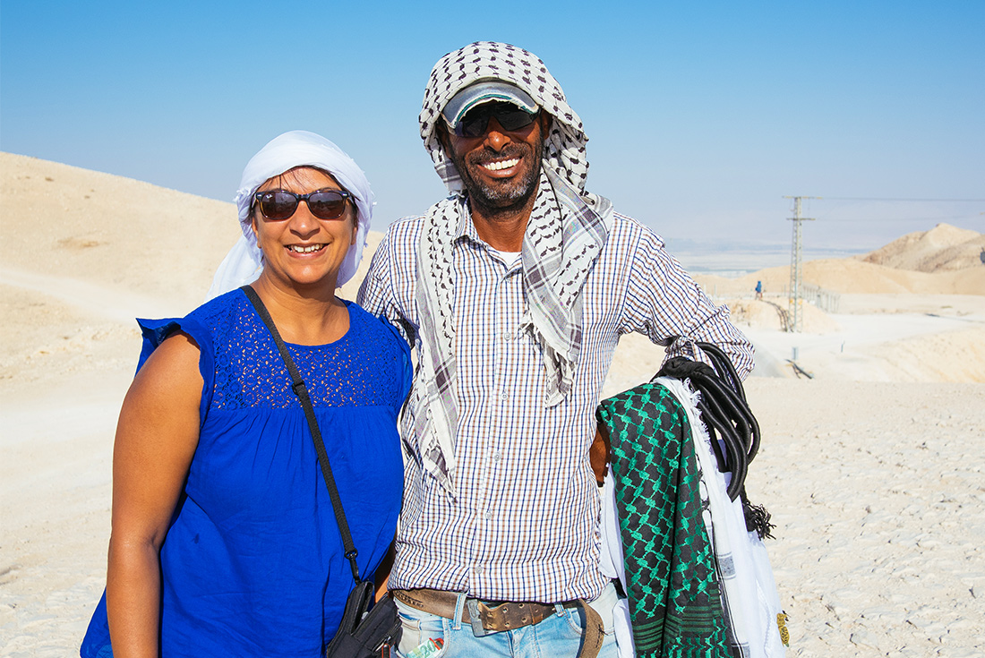 Discover Israel & the Palestinian Territories 4