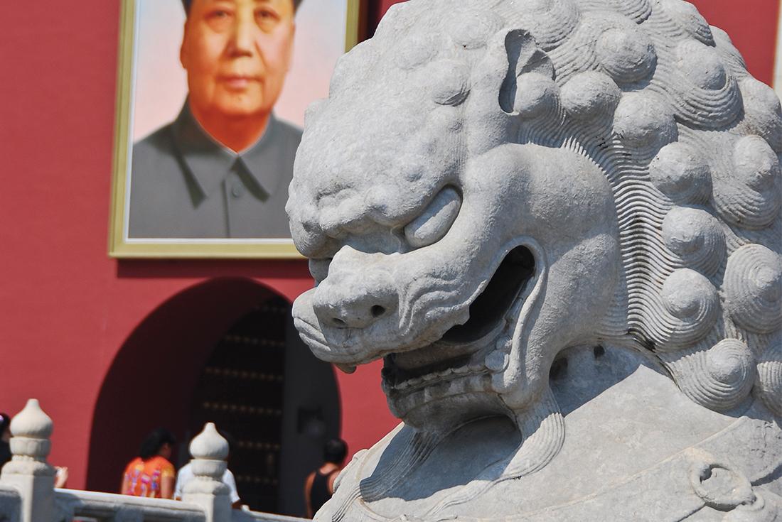 China Highlights 3