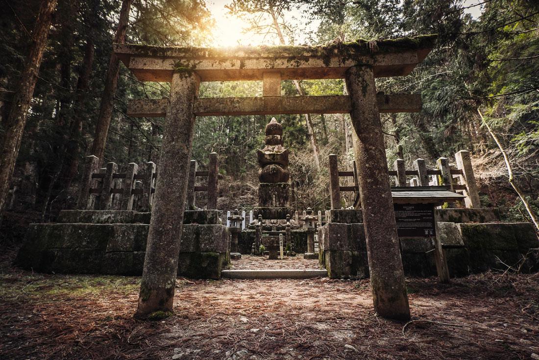 Japan: Koya-san & Kumano Kodo Trek 3