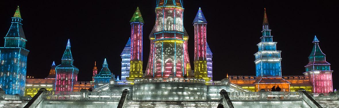 China Highlights & Harbin Ice Festival