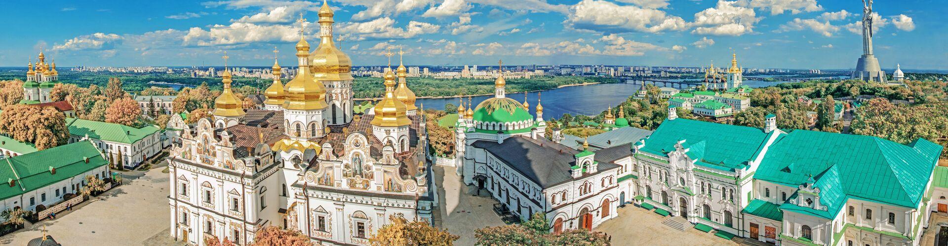 Highlights of Ukraine