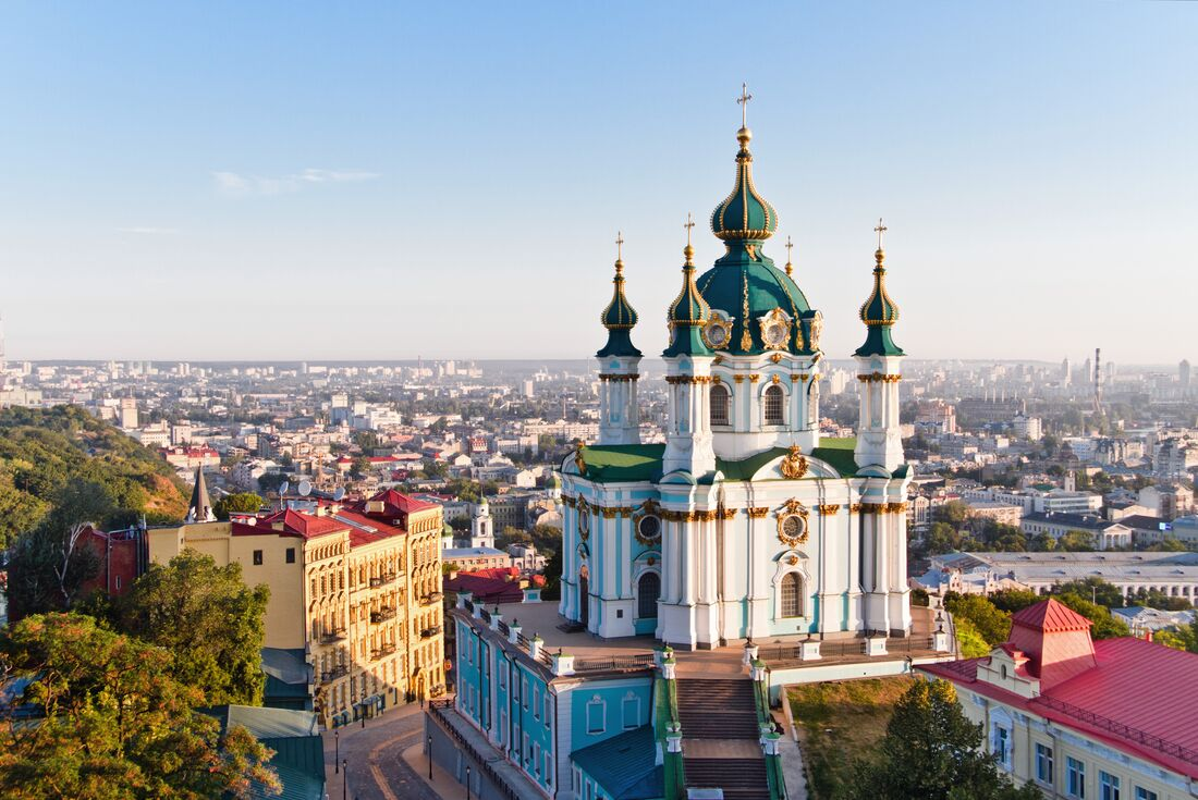 Highlights of Ukraine 2