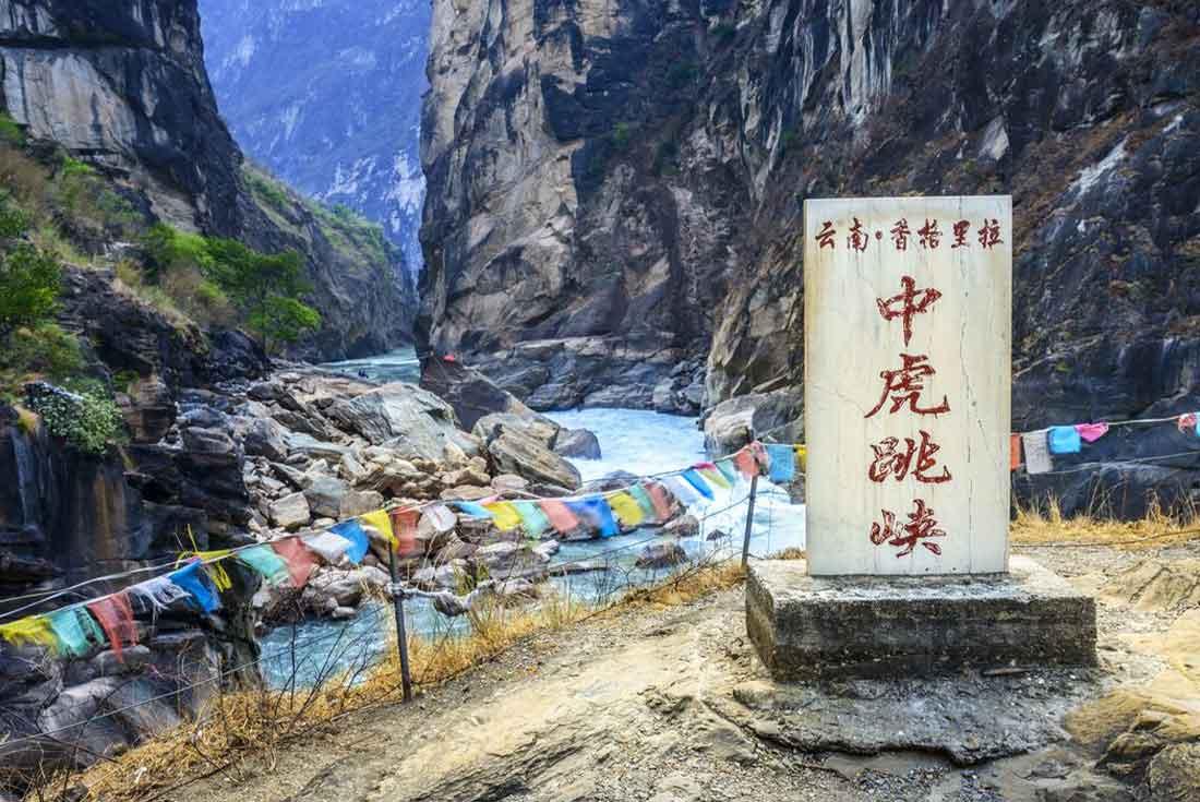 Northern Vietnam & Yunnan Adventure 4