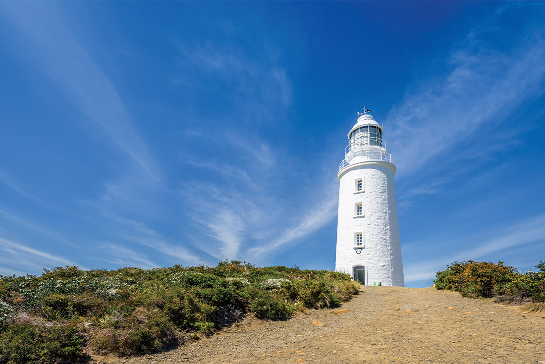 Hobart and Southern Tasmania Explorer