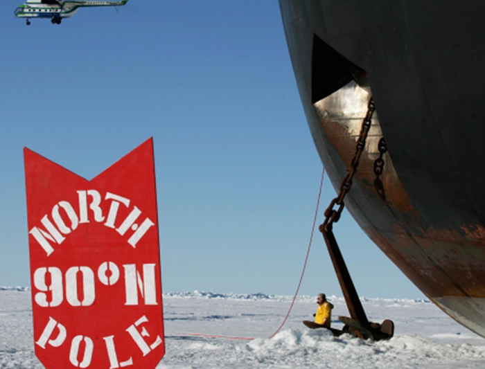 North Pole  ( 50 Years of Victory ) 1