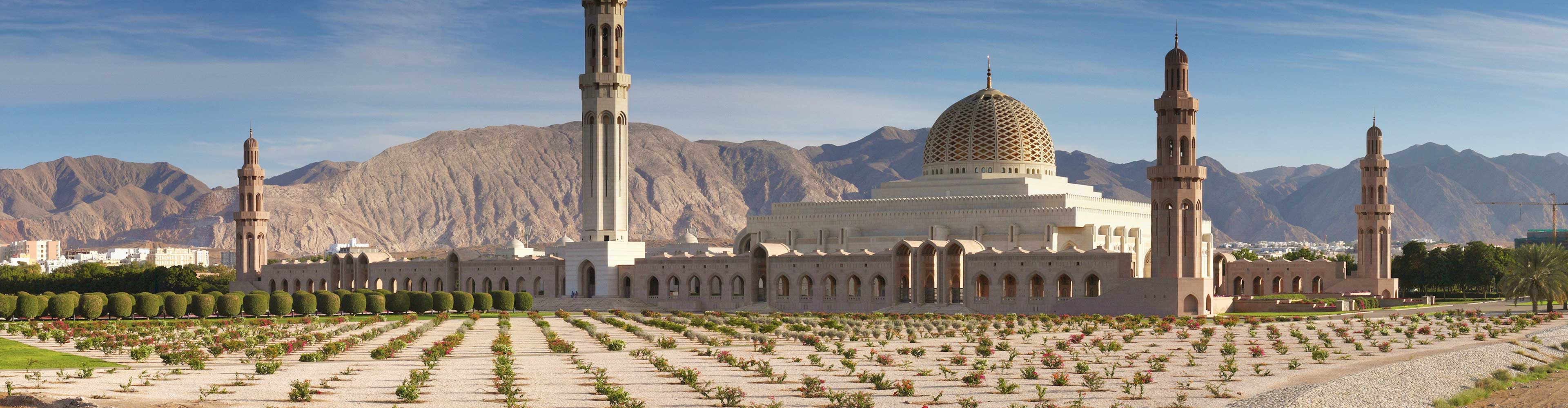 A Taste of Oman