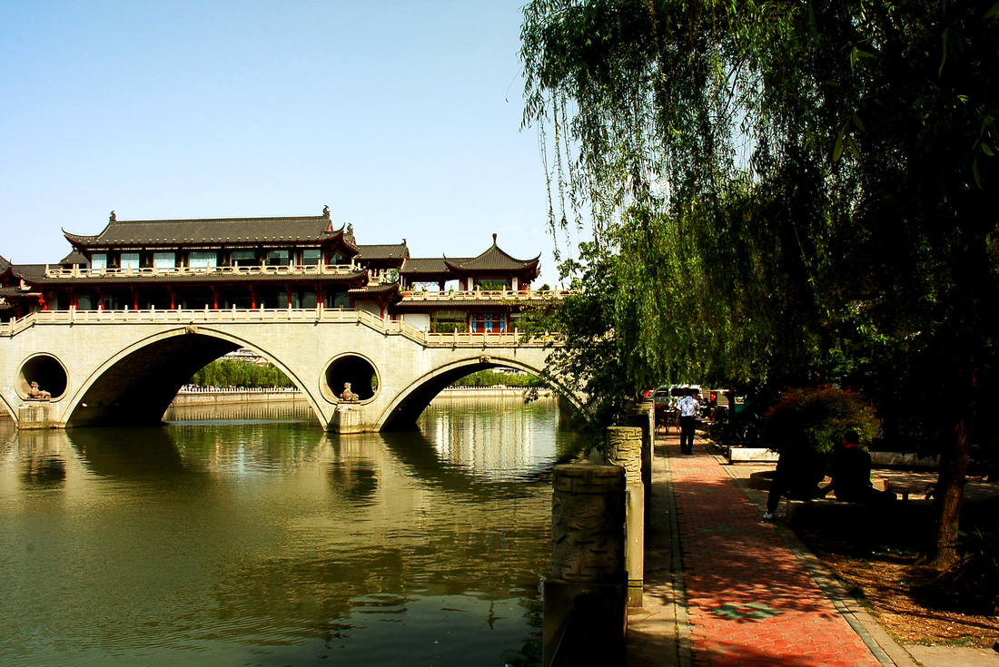 Secrets of Sichuan 2
