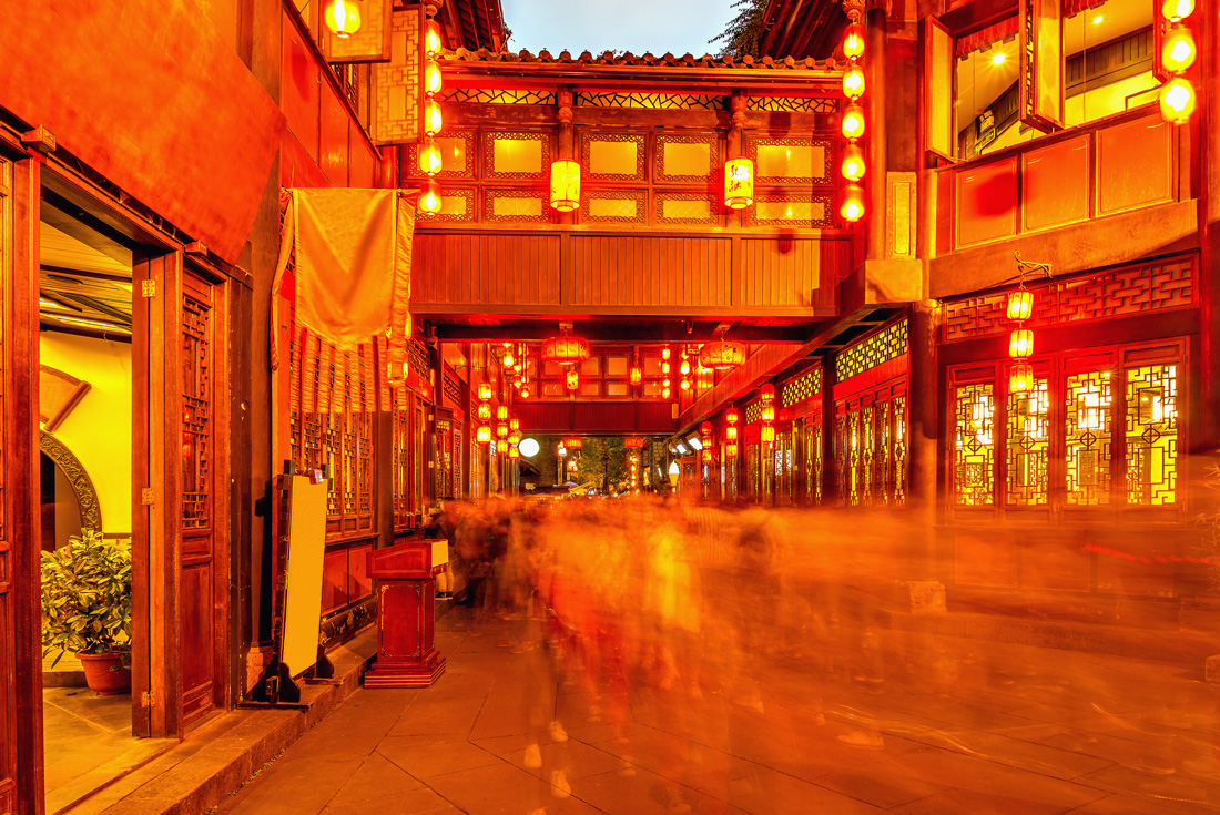 Secrets of Sichuan 3