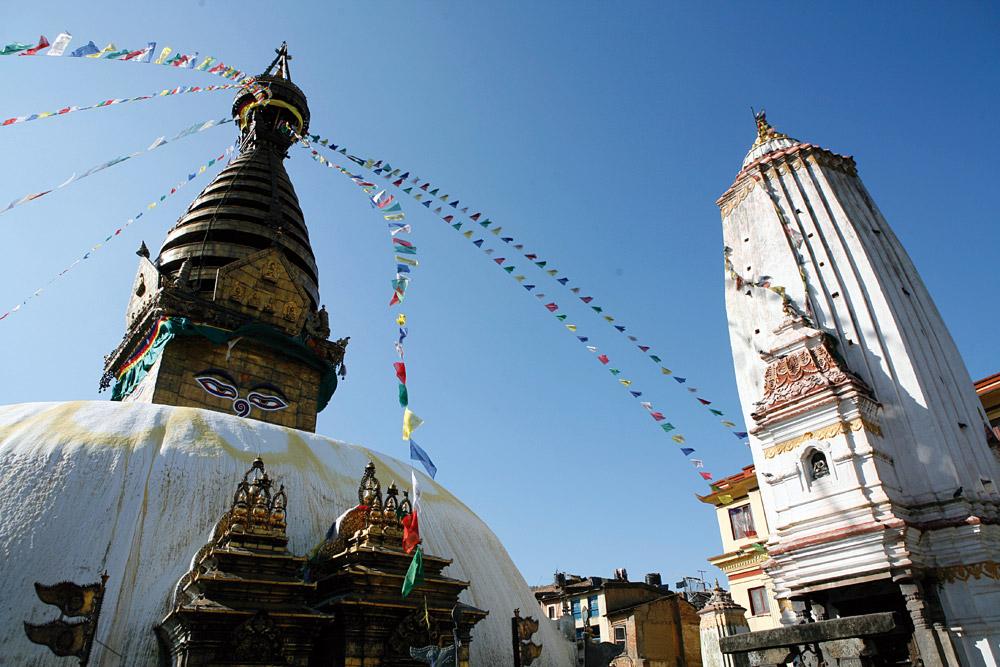 Vintage Nepal 1