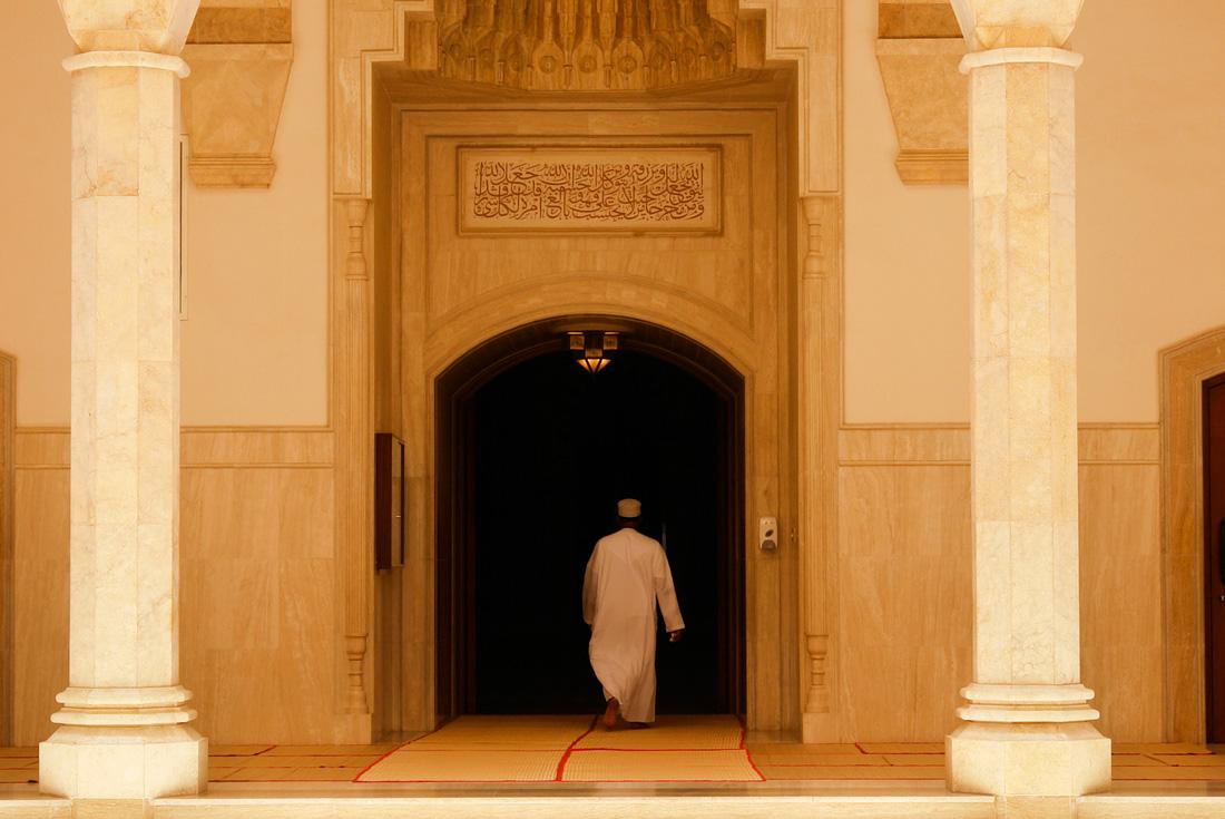 A Taste of Oman 1