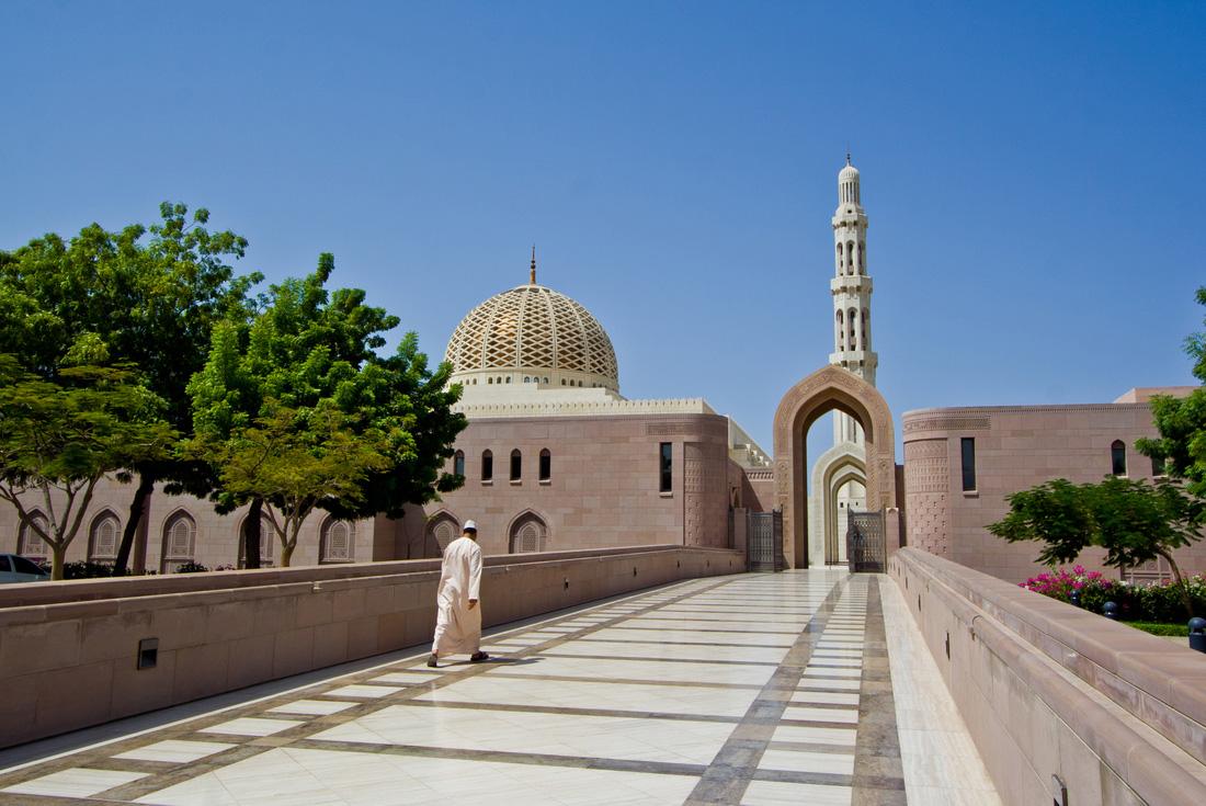 A Taste of Oman 2