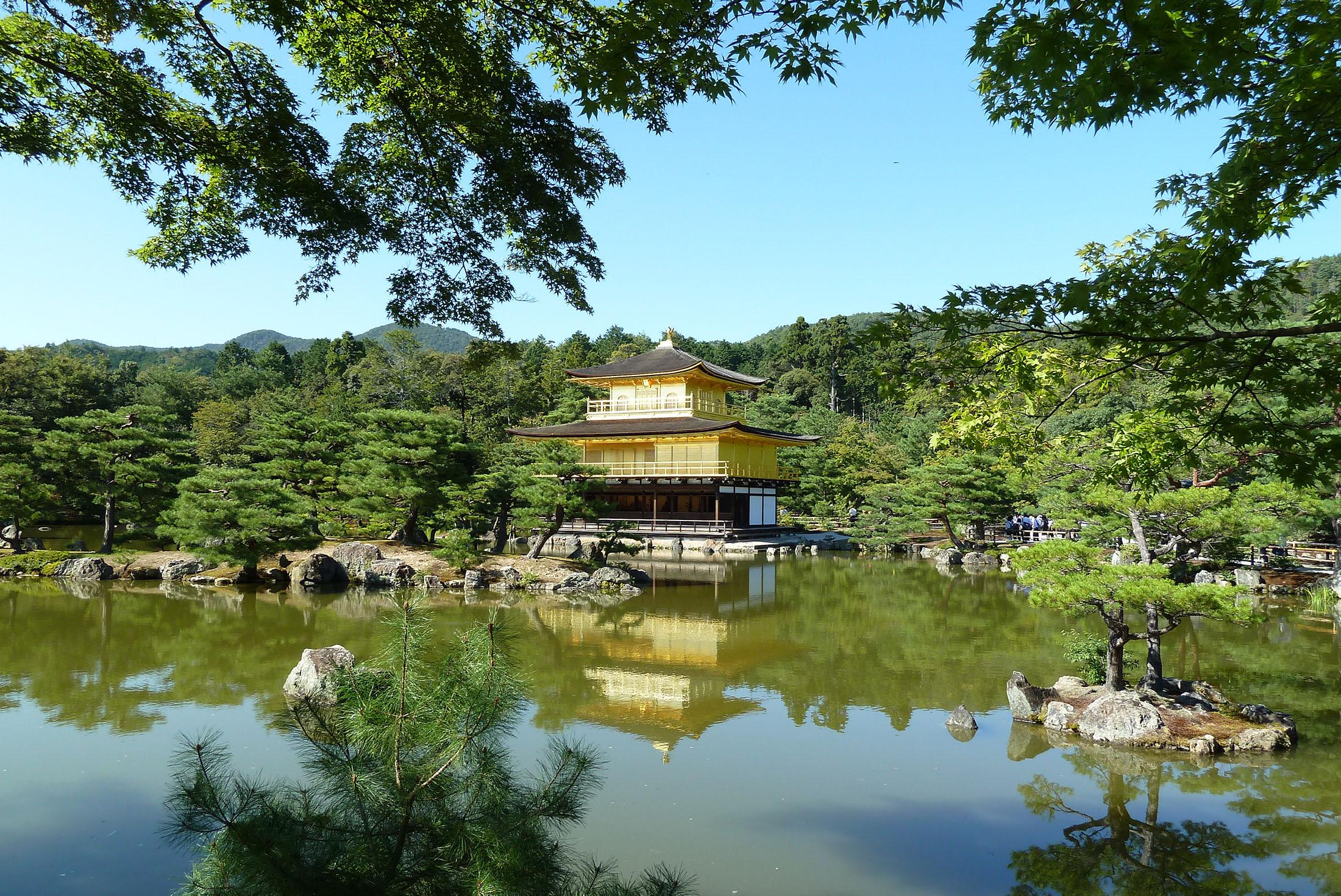 Explore Japan 2