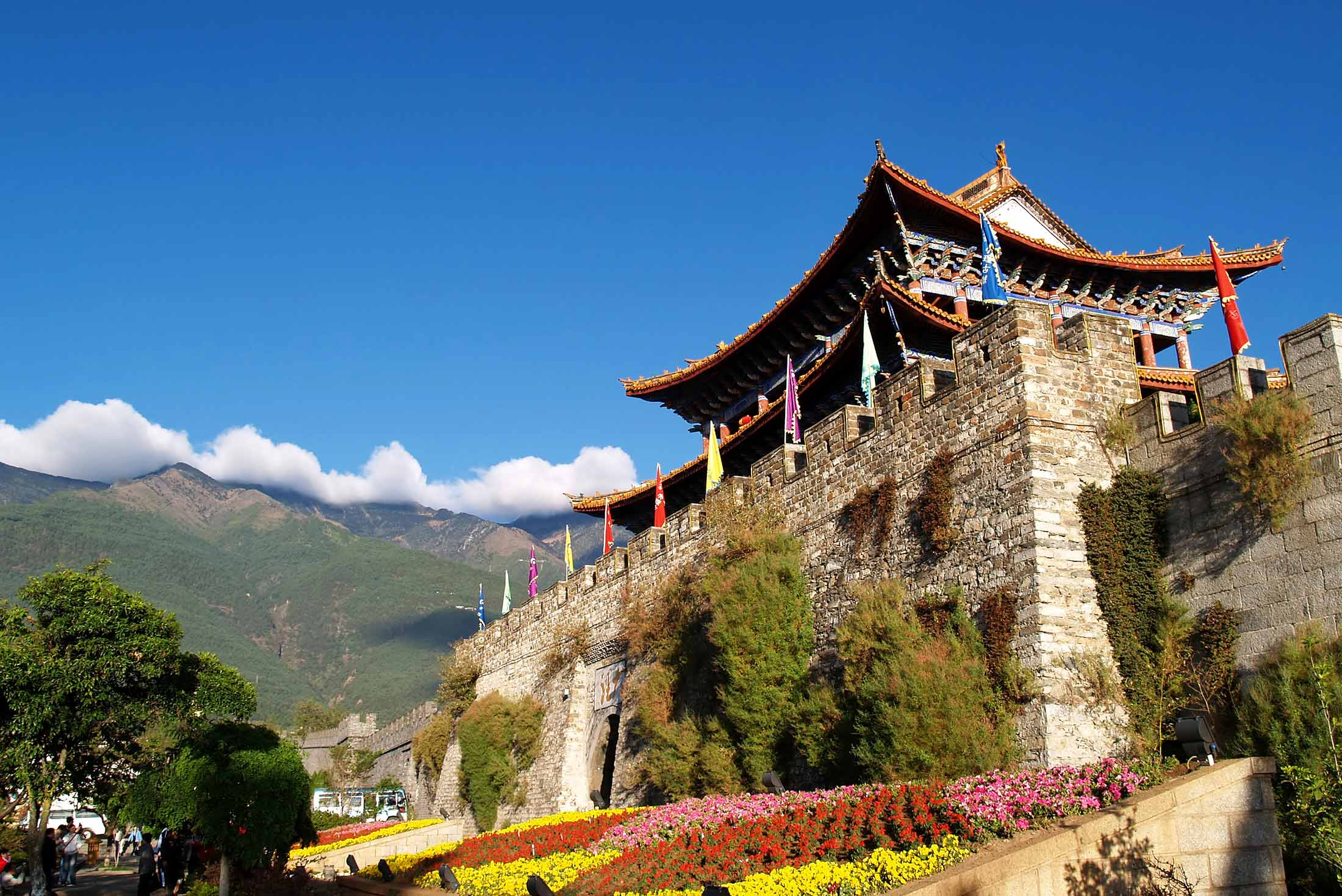 Wonders of Yunnan 1