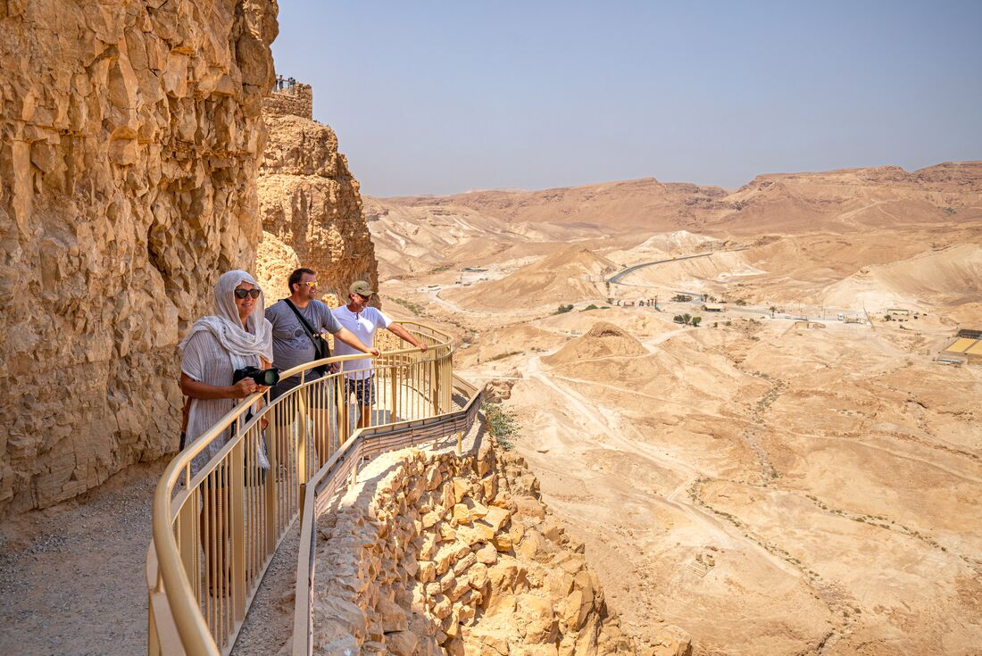 Journey Through Israel & the Palestinian Territories 1