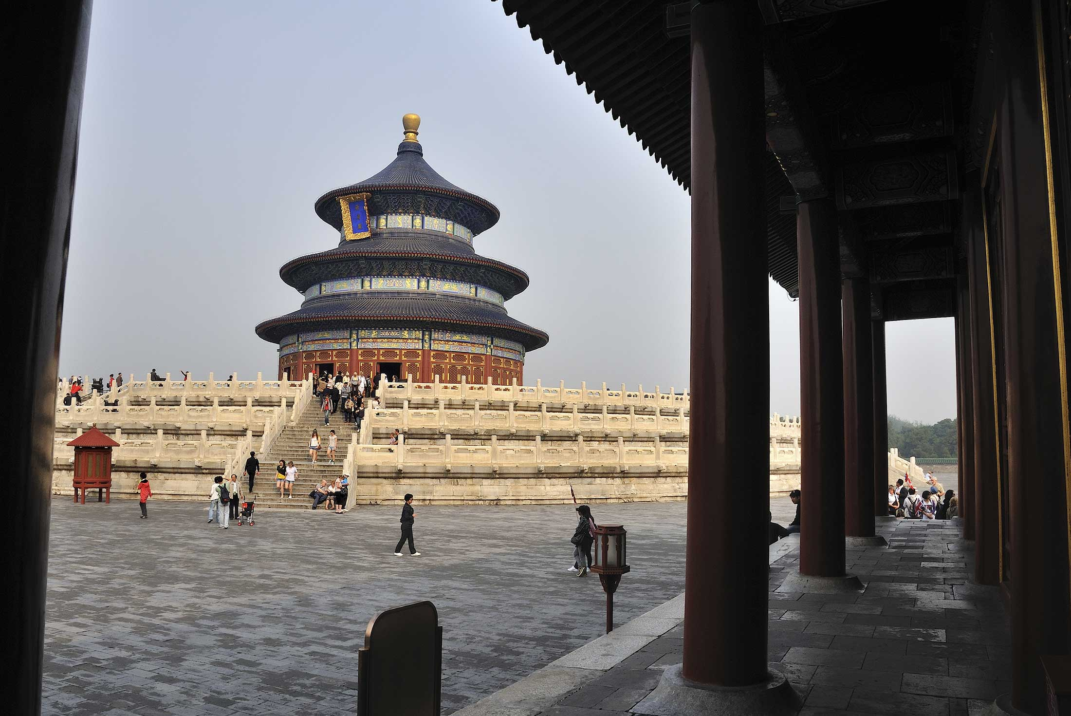 Beijing Experience - Independent 1